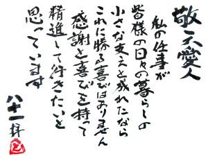 kogeimaturi14_11_2607